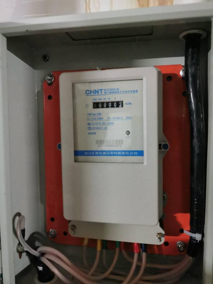 正泰(CHNT)DTS634220/380V1.5(6)A1级计度器三相四线电子式电火表