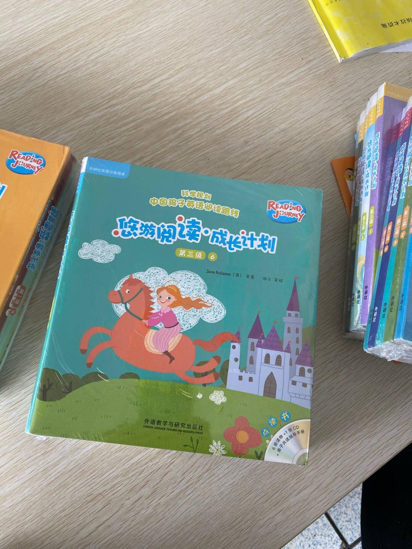 悠游阅读·成长计划第一级6-10(外研社英语分级阅读套装共35册点读版附CD光盘5张)