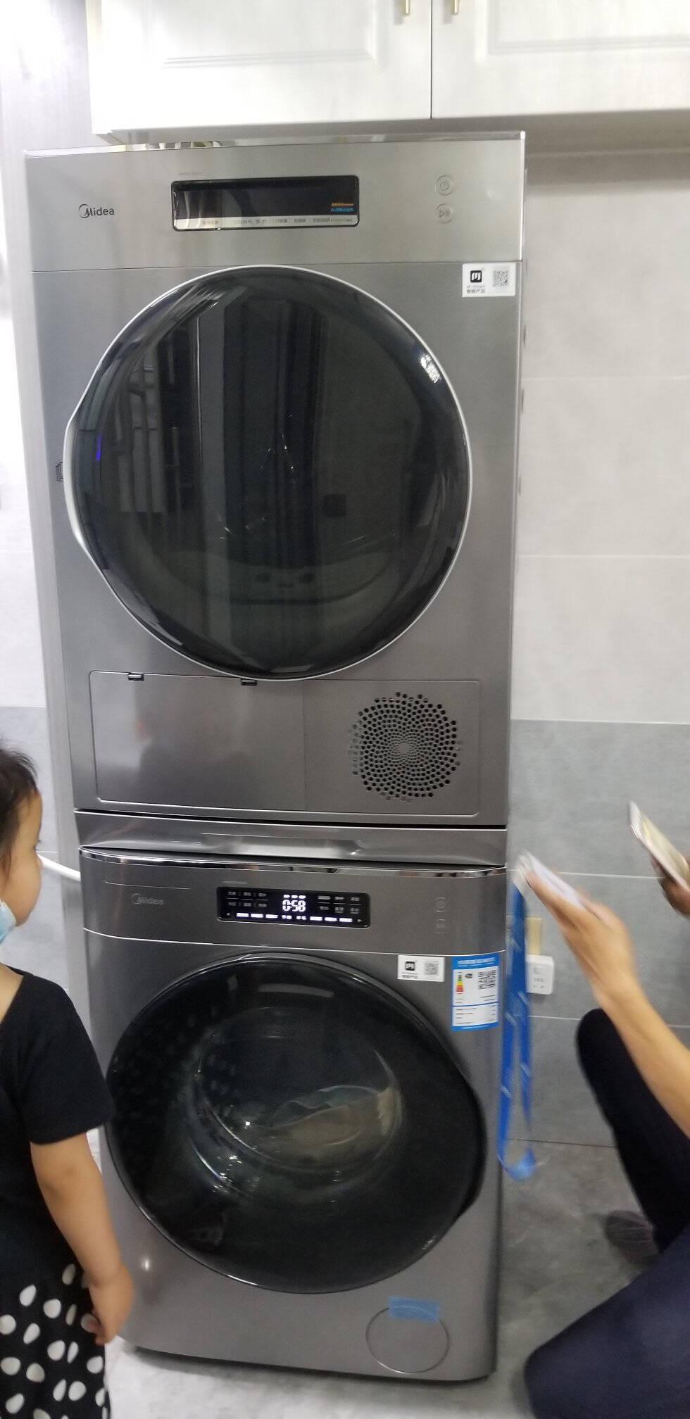 美的Midea烘干机家用线下同款10公斤干衣机健康烘干热泵式紫外线除菌衣干即停智能WIFIMH100-H1WY