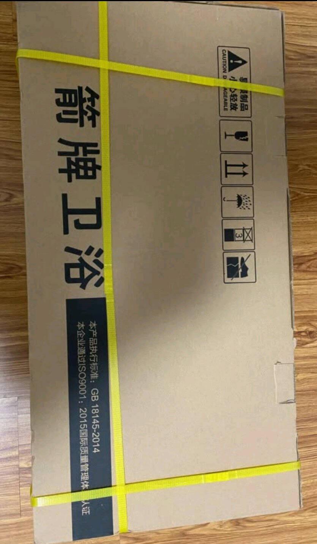 箭牌(ARROW)太空铝毛巾架浴巾架置物架组合卫生间浴室挂件卫浴五金挂件套装AE5612TZ-6-JZ