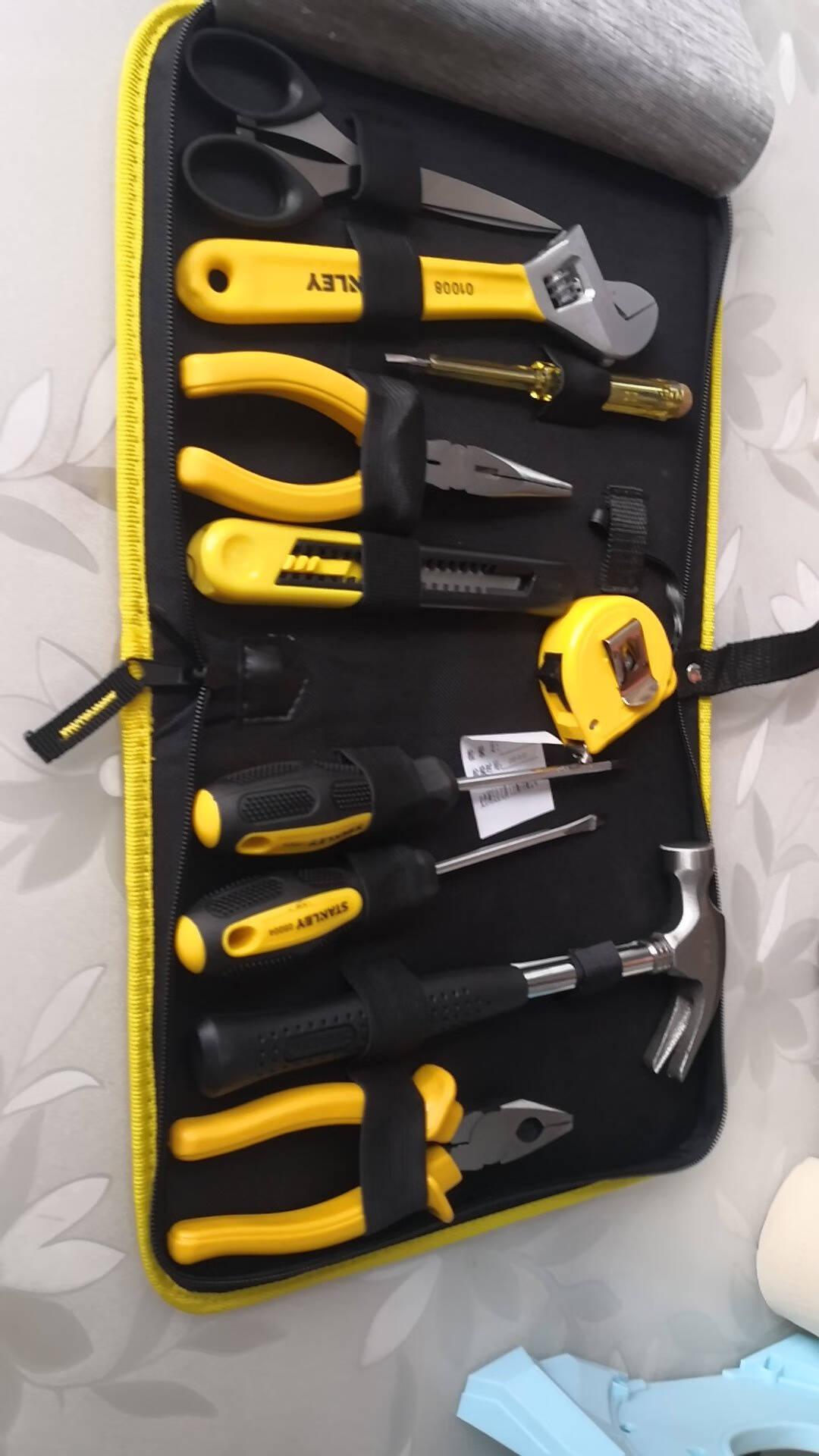 史丹利(STANLEY)EC-010-23家用工具套装维修家用五金手动工具组套10件套