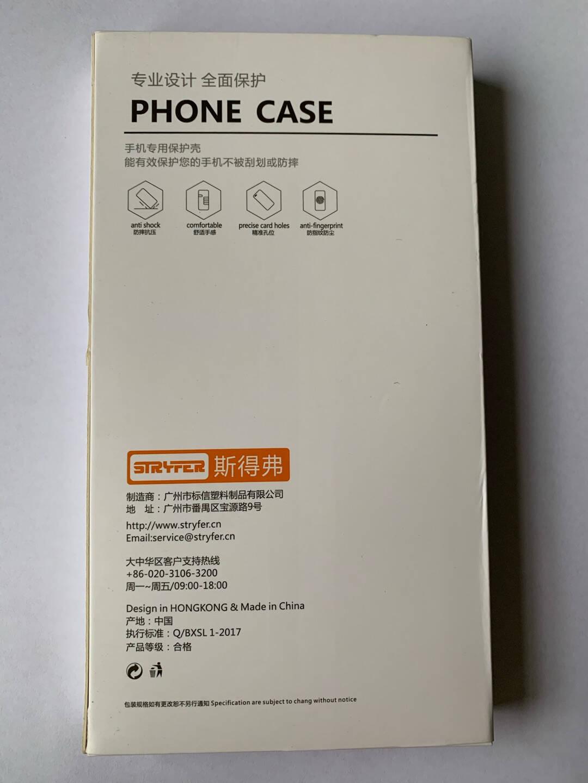 斯得弗(STRYFER)苹果11手机壳iPhone11全包防摔硅胶软边内衬植绒超薄彩边拉丝玻璃保护套-微笑韵白