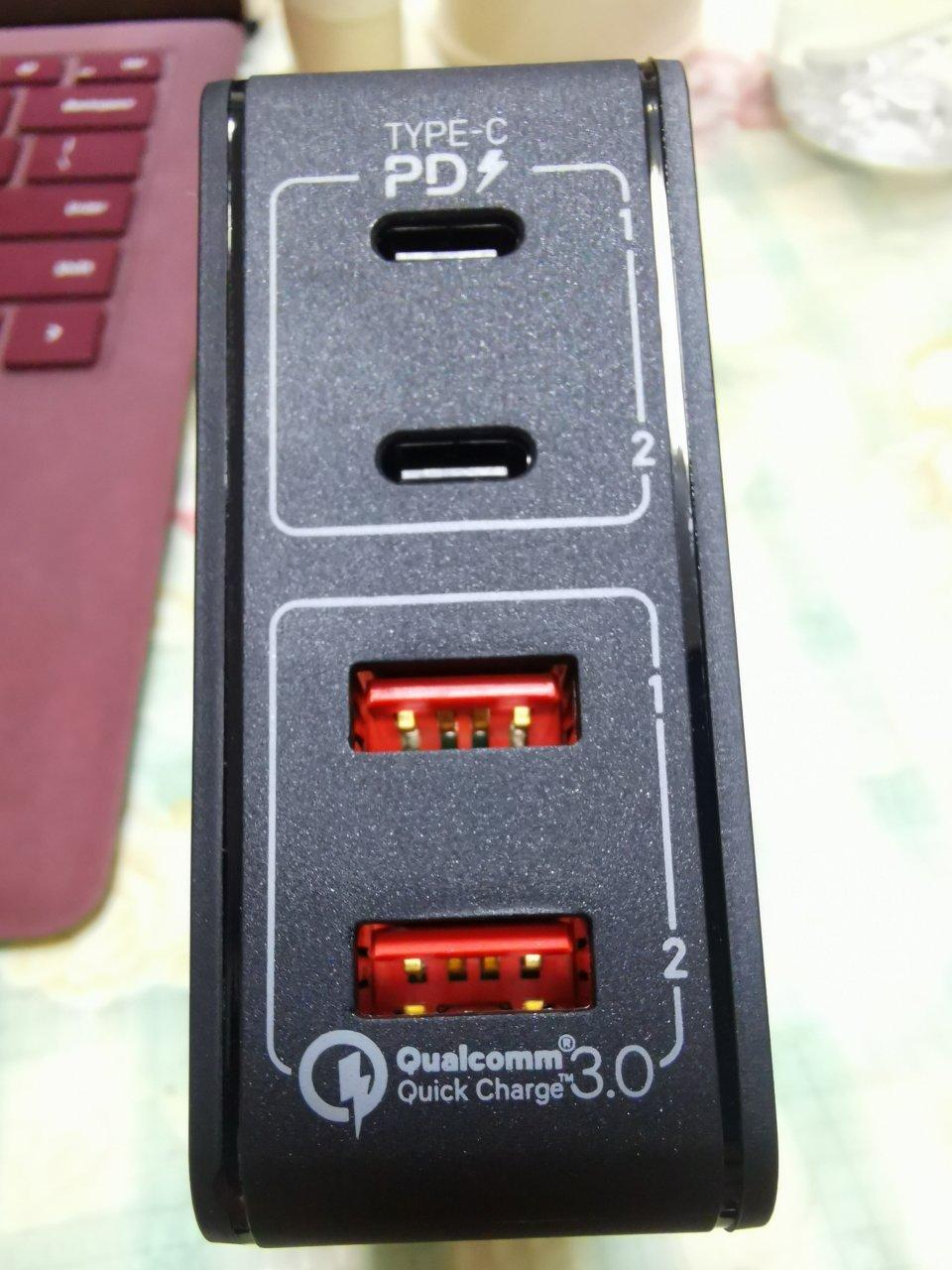 摩米士4接口PD快充充电器,小巧便携兼容协议广