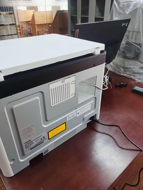 东芝(TOSHIBA)DP-2523A数码复合机A3黑白激光打印复印扫描e-STUDIO2523A+单纸盒