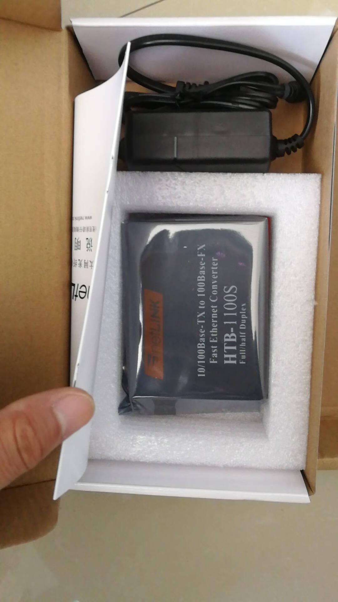 netLINKHTB-1100S-25KM百兆单模双纤光纤收发器光电转换器外置电源SC接口商业级一对价0-25KM