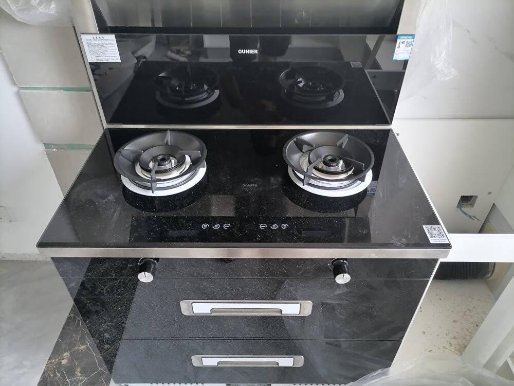 欧尼尔(OUNIER)集成灶一体灶带消毒柜下排侧吸式家商用环保灶自动清洗油烟机燃气灶LX16-D-12T