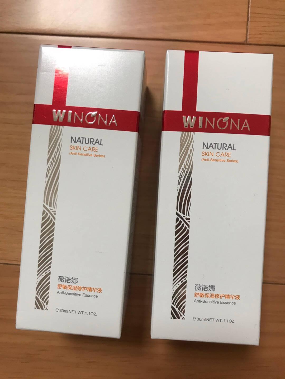 薇诺娜舒敏保湿修护精华液30ml面部精华液淡化红血丝敏感肌肤护肤品化妆品