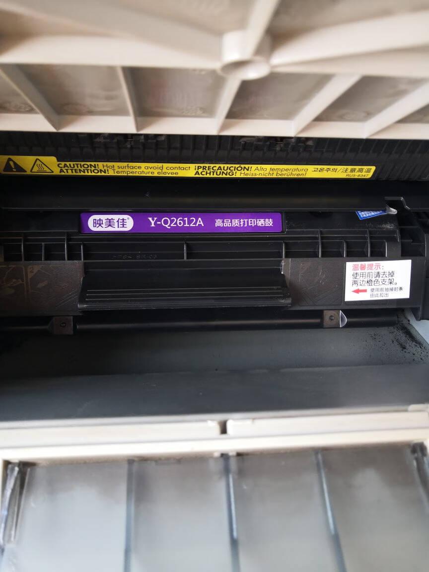 映美佳CC388A碳粉6支装墨粉CE278A适用HP惠普88A硒鼓M1136墨盒P1108打印机78AM1213nfP1007P1008P1106
