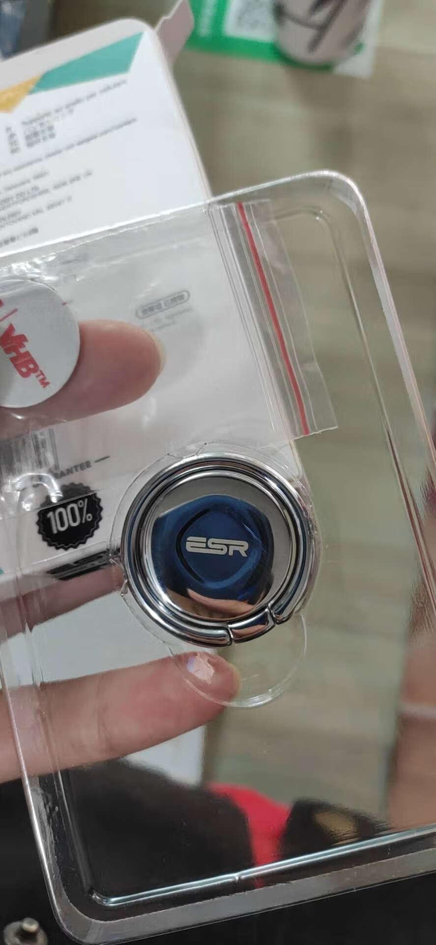 亿色(ESR)手机指环扣支架桌面支撑后背超薄手环扣拉环扣懒人指环可搭配车载磁吸支架华为苹果小米通用-银