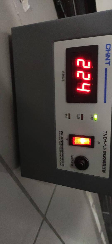 正泰稳压器220V单相自动交流家用稳压器1500W电脑冰箱电视稳压电源TND1(SVC)