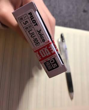 日本百乐(PILOT)JUICE彩色按动中性笔啫喱笔手账笔果汁笔黑色0.5mm5支装LJU-10EF原装进口