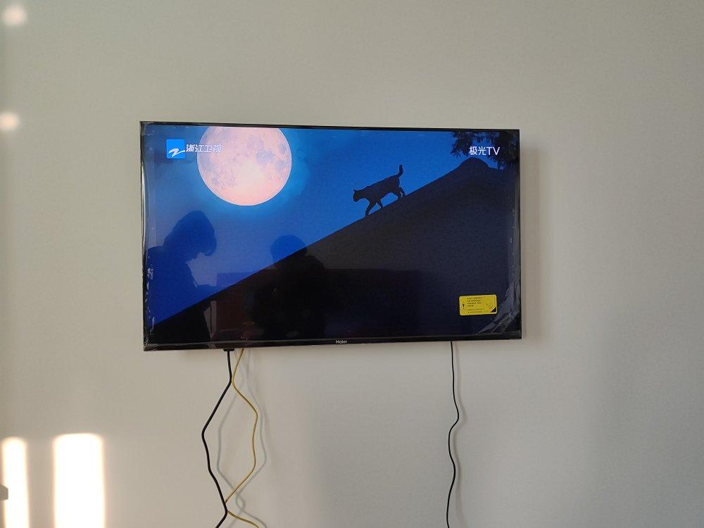 海尔43英寸超薄智能电视,每个卧室放一台正好