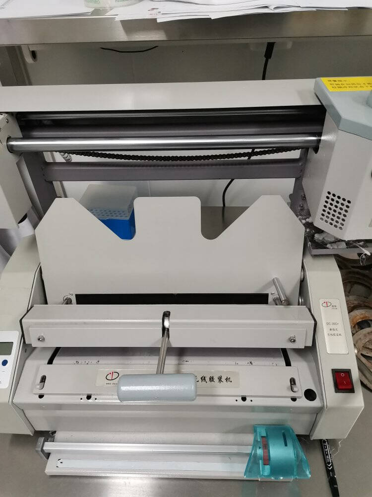 道顿DOCONDC-30+A4幅面桌面式手动无线胶装机标书文件书本热熔胶粒装订机