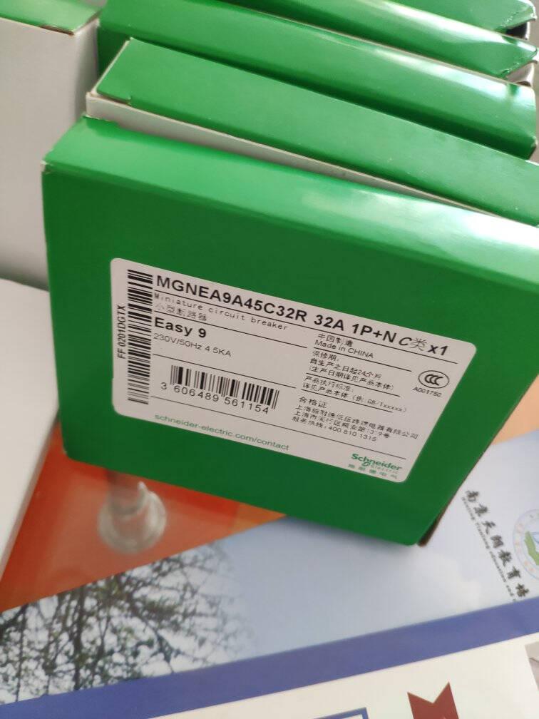 施耐德电气家用微型断路器空气开关双进双出1P+NC32ADPNEA9系列MGNEA9A45C32R