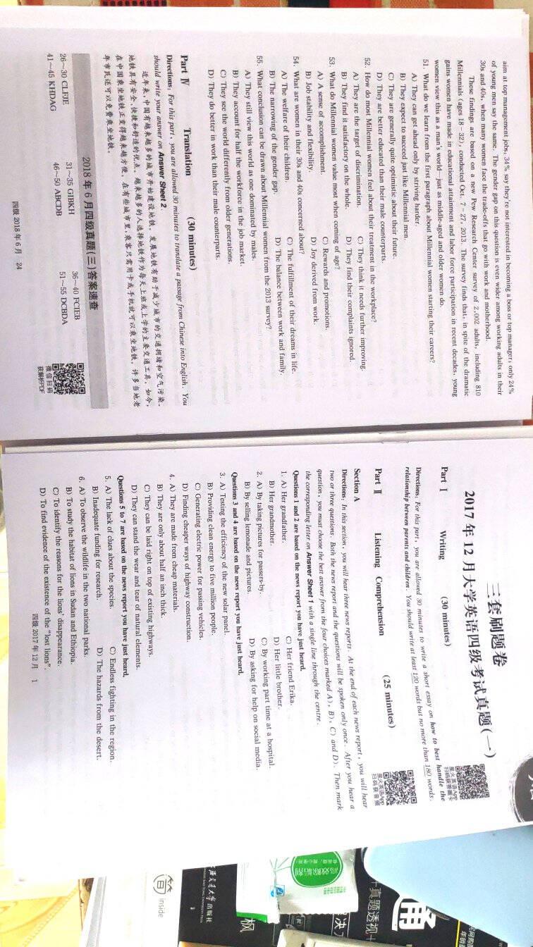 【自营2020.9月】星火英语四级真题备考2020试卷四级通关(4级)真题预测写作听力阅读翻译词汇大学英语cet4历年真题模拟自营包邮