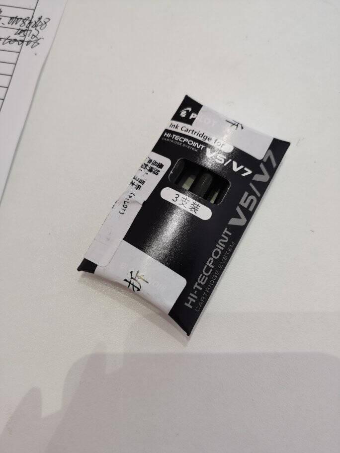 日本百乐(PILOT)3支装黑色墨胆BXS-IC新款V5升级版/可换墨胆