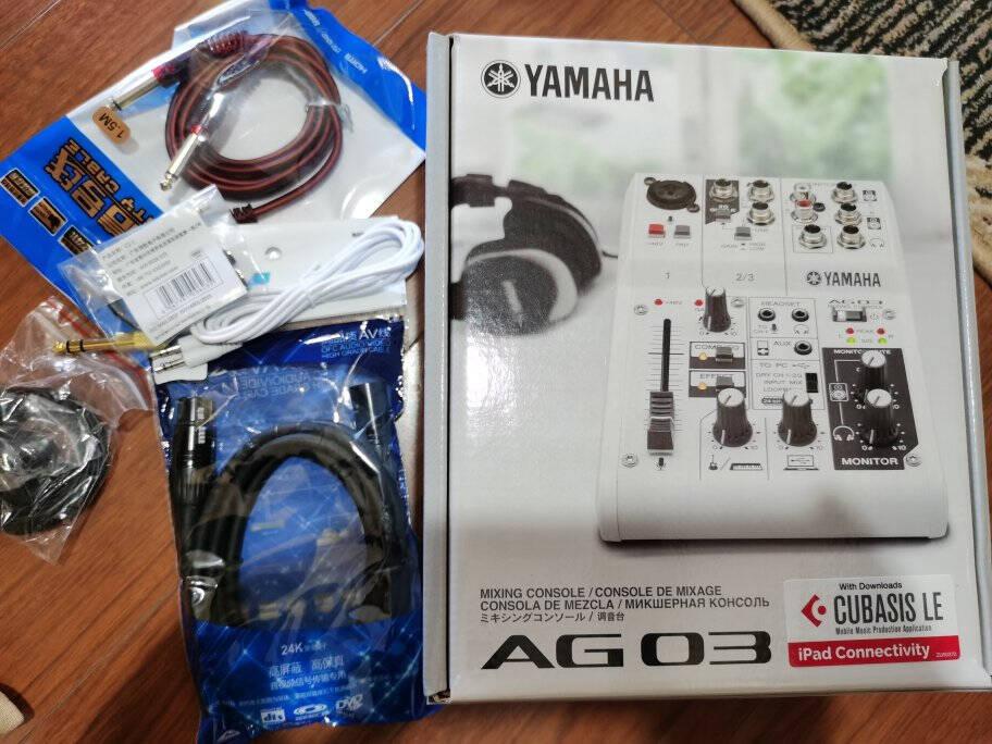 YAMAHA雅马哈AG03声卡调音台家用电脑K歌吉他弹唱录音设备独立外置声卡套装手机直播专业AG03标配送配件礼包