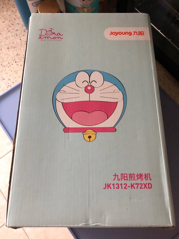 九阳Joyoung哆啦A梦联名款三明治机迷你家用多功能早餐机轻食机华夫饼机电饼铛JK1312-K72XD