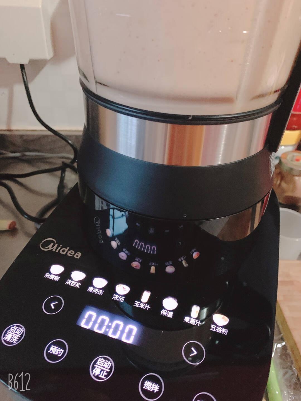 美的(Midea)破壁机家用榨汁机豆浆机料理机彩屏触控8叶刀智能加热预约搅拌机婴儿辅食机MJ-PB12E226