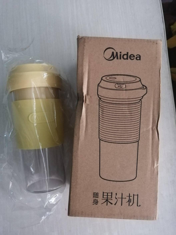 美的(Midea)和平精英联名款智能榨汁机家用原汁机迷你小型榨汁杯榨汁机便携果汁机LZ3W2-005D黑色