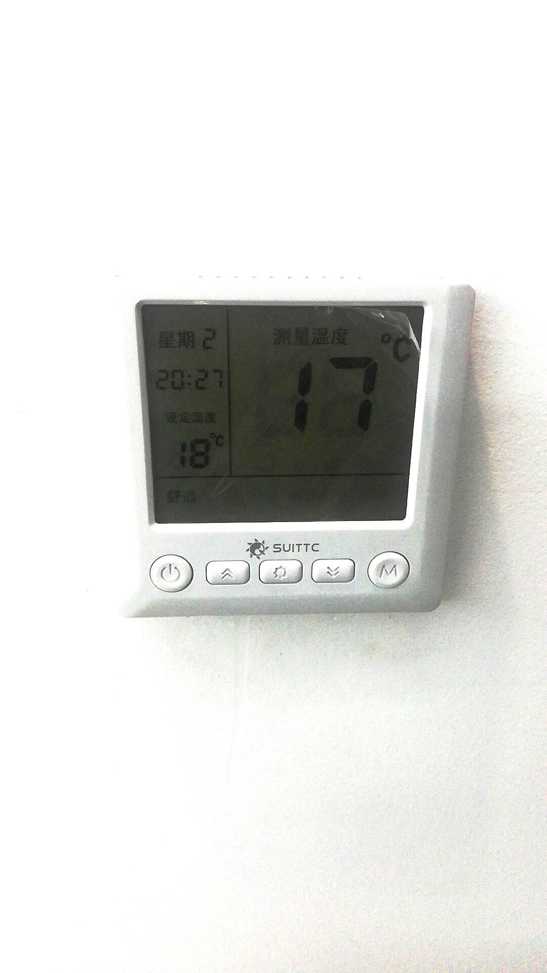 SUITTC鑫源壁挂炉水地暖水泵联动智能分水器无线款分室集中控制有线无线8606R无线面板
