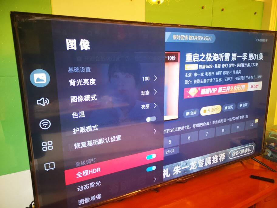 康佳(KONKA)55E855英寸4K超高清2+32GB内存超薄全景屏远场语音AIOT声控物联智慧屏教育电视