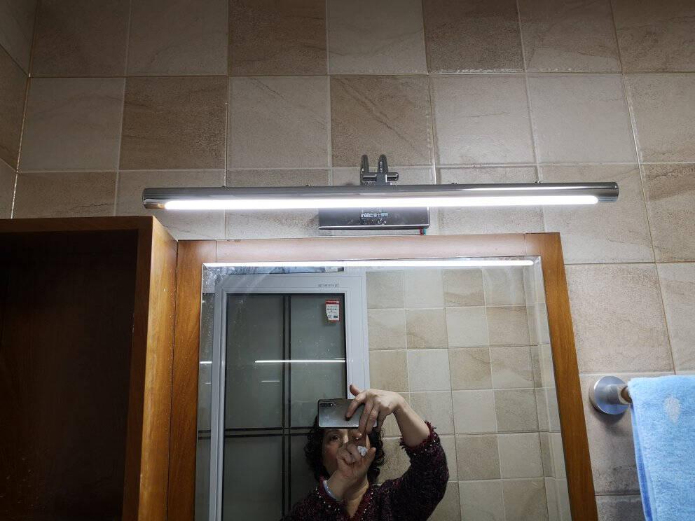雷士(NVC)LED镜前灯浴室防水防雾壁灯化妆灯卫生间壁灯7W白光6500KEMB9001