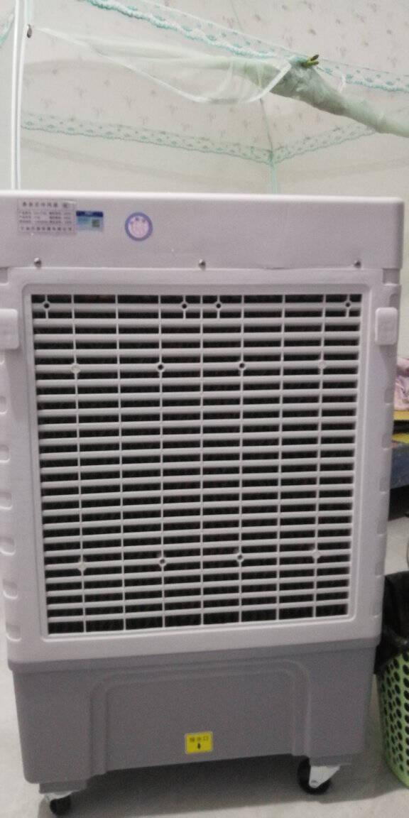 先科(SAST)大型可移动水冷风机/工业冷风扇/家用商业用空调扇/网吧餐厅食堂制冷风扇/车间工业扇CG-702L