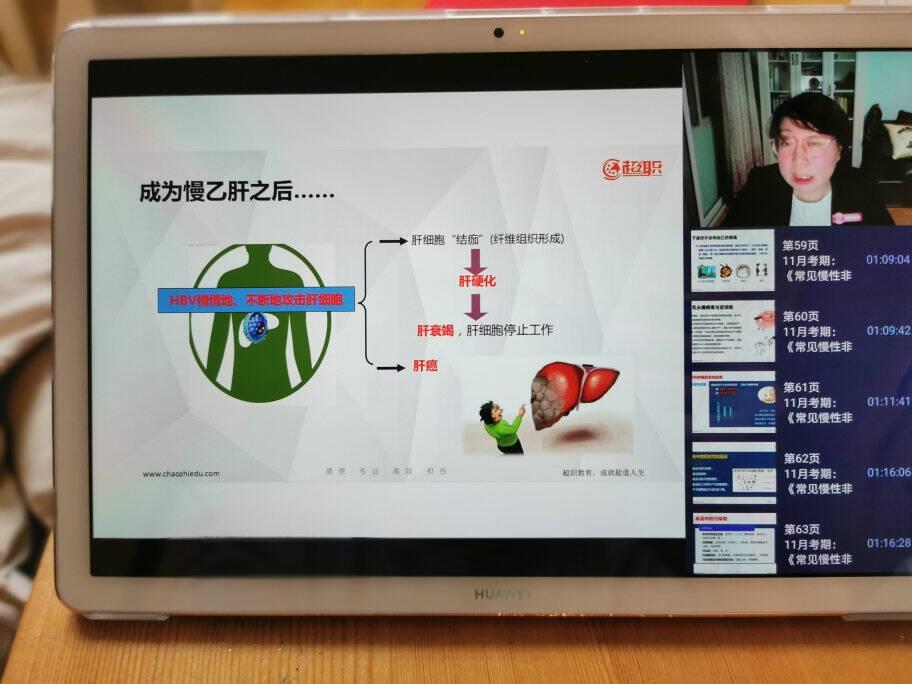梵帝西诺华为M6/matepad钢化膜10.8英寸自动吸附淡化指纹防爆高清透明华为matepad平板电脑钢化玻璃膜