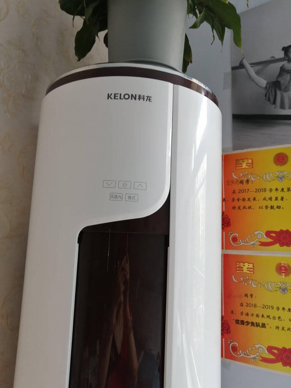 科龙空调大3匹/2匹p新一级能效变频节能冷暖柔风客厅智能WIFI自清洁立式圆柱柜机3匹KFR-72LW/EFLVA1