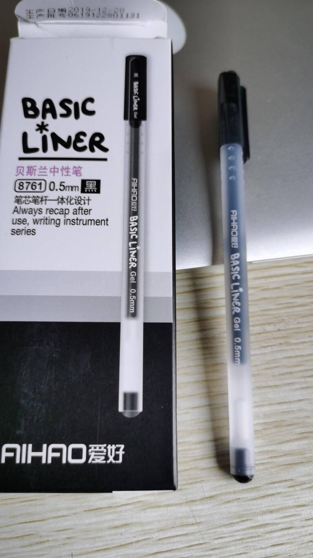爱好(AIHAO)全针管大容量中性笔签字笔学生考试办公用品专用笔0.5MM黑色巨能写水性笔红色速干笔40支黑色笔芯+6支中性笔(款式随机发)