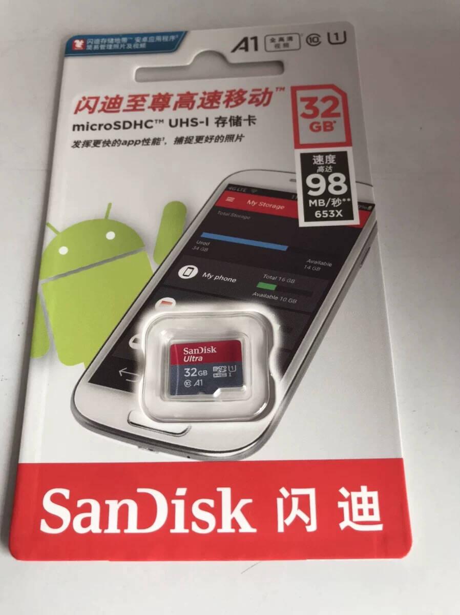 sandisk闪迪行车记录仪内存卡tf卡华为手机内存卡监控摄像头Microsd卡高速存储卡64G100M/sA1级Class10