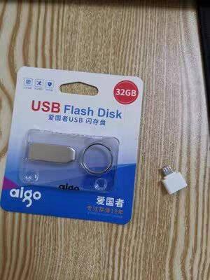 爱国者(aigo)8GBUSB2.0U盘U268迷你款银色金属车载U盘