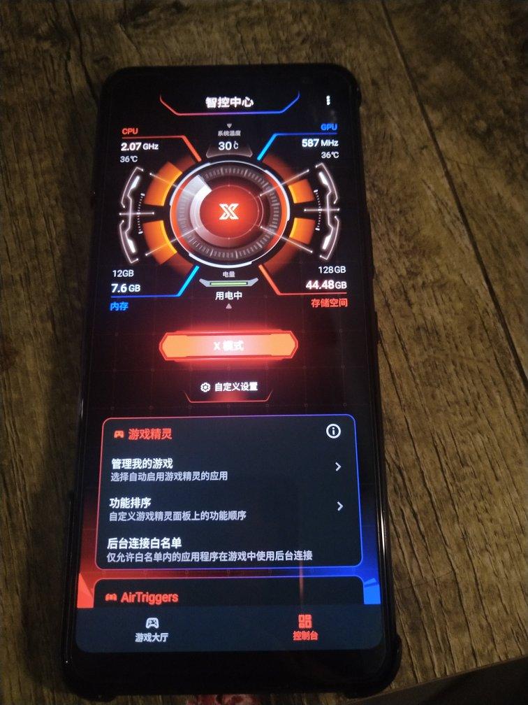 ROG游戏手机3精英版,非常喜欢败家之眼设计