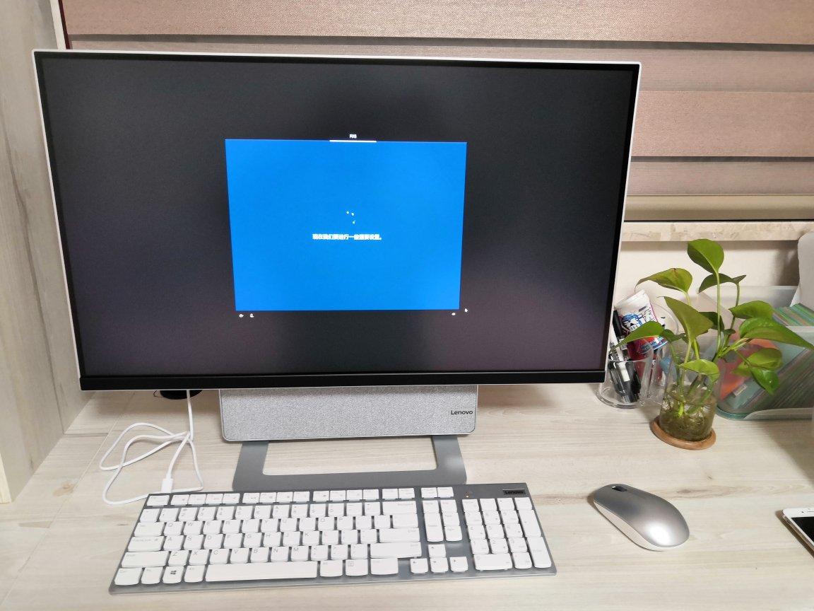 联想YOGA27英寸台式电脑,三维一体桌面艺术品