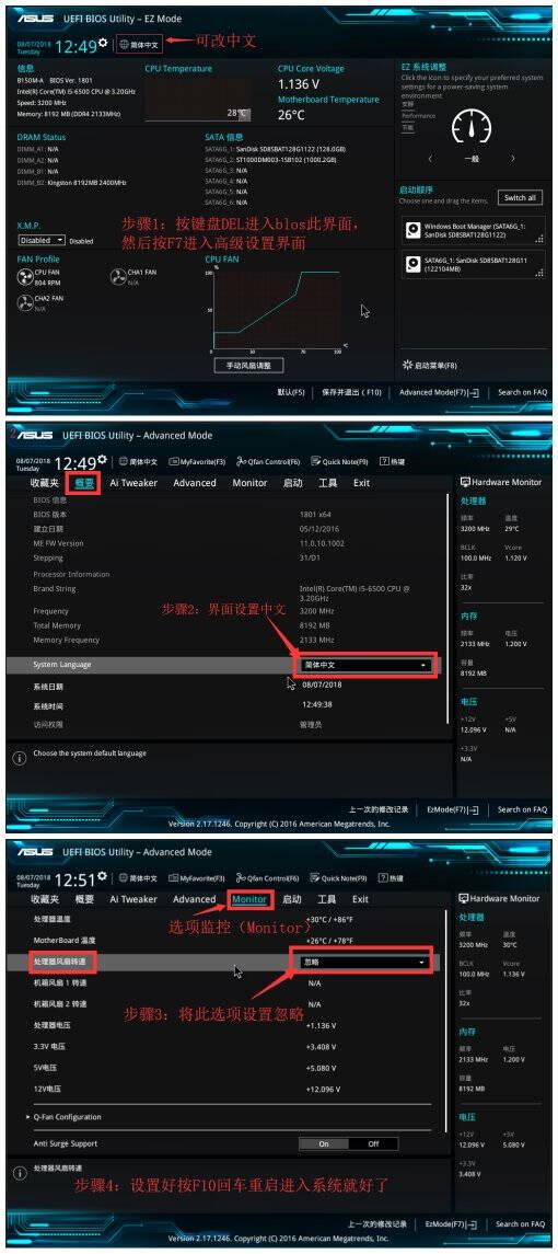 英特尔10400F/10600K/10500/10700F盒装CPU搭配B460华硕板U套装华硕H410M-K10400F