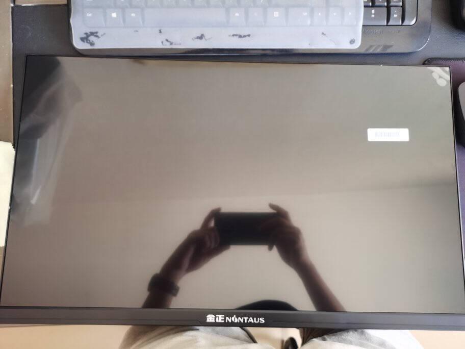 金正(NINTAUS)24英寸曲面22电脑显示器屏幕144HZ电竞27游戏2K高清HDMI液晶3220寸直面黑色