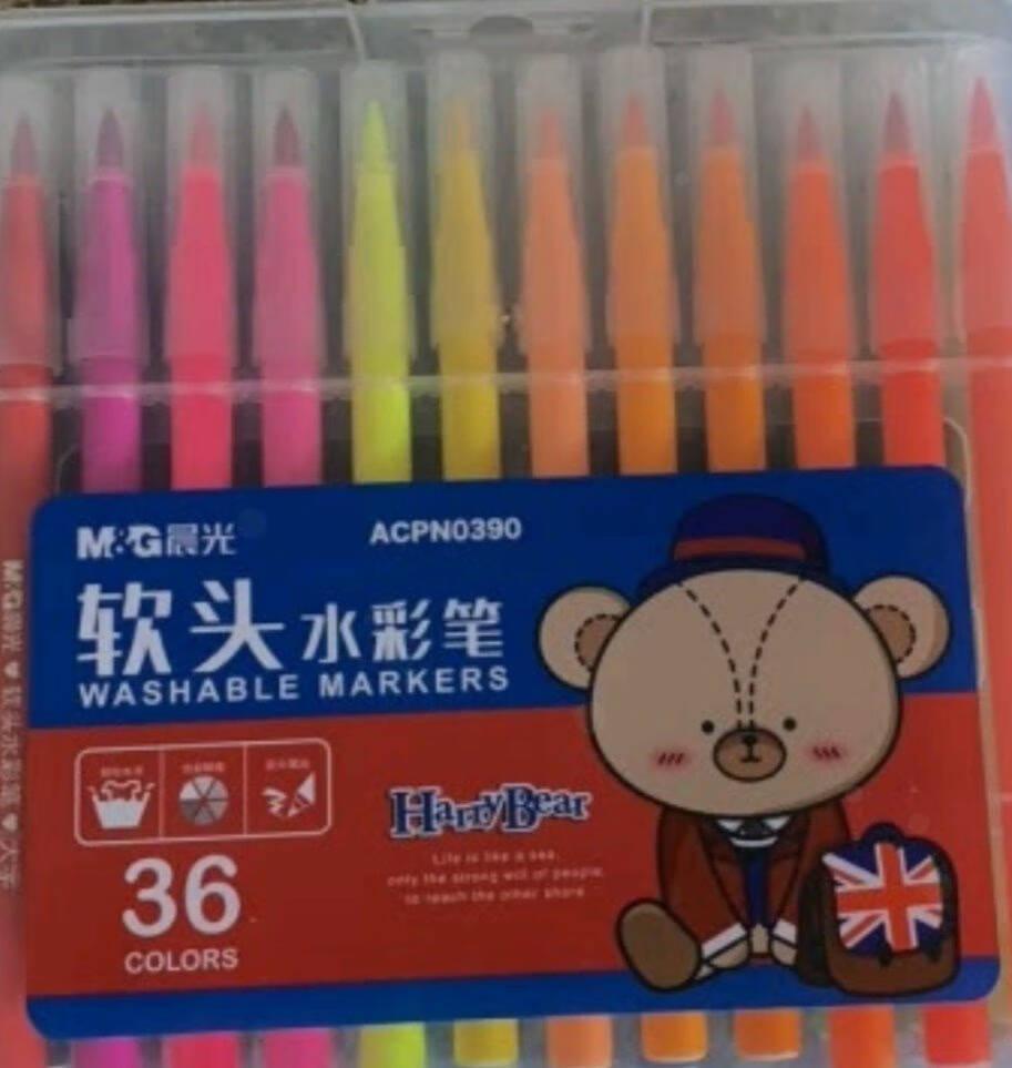晨光(M&G)文具24色印章水彩笔纤维头易水洗绘画彩笔小熊哈里系列儿童涂鸦画笔24支/盒ACPN0393