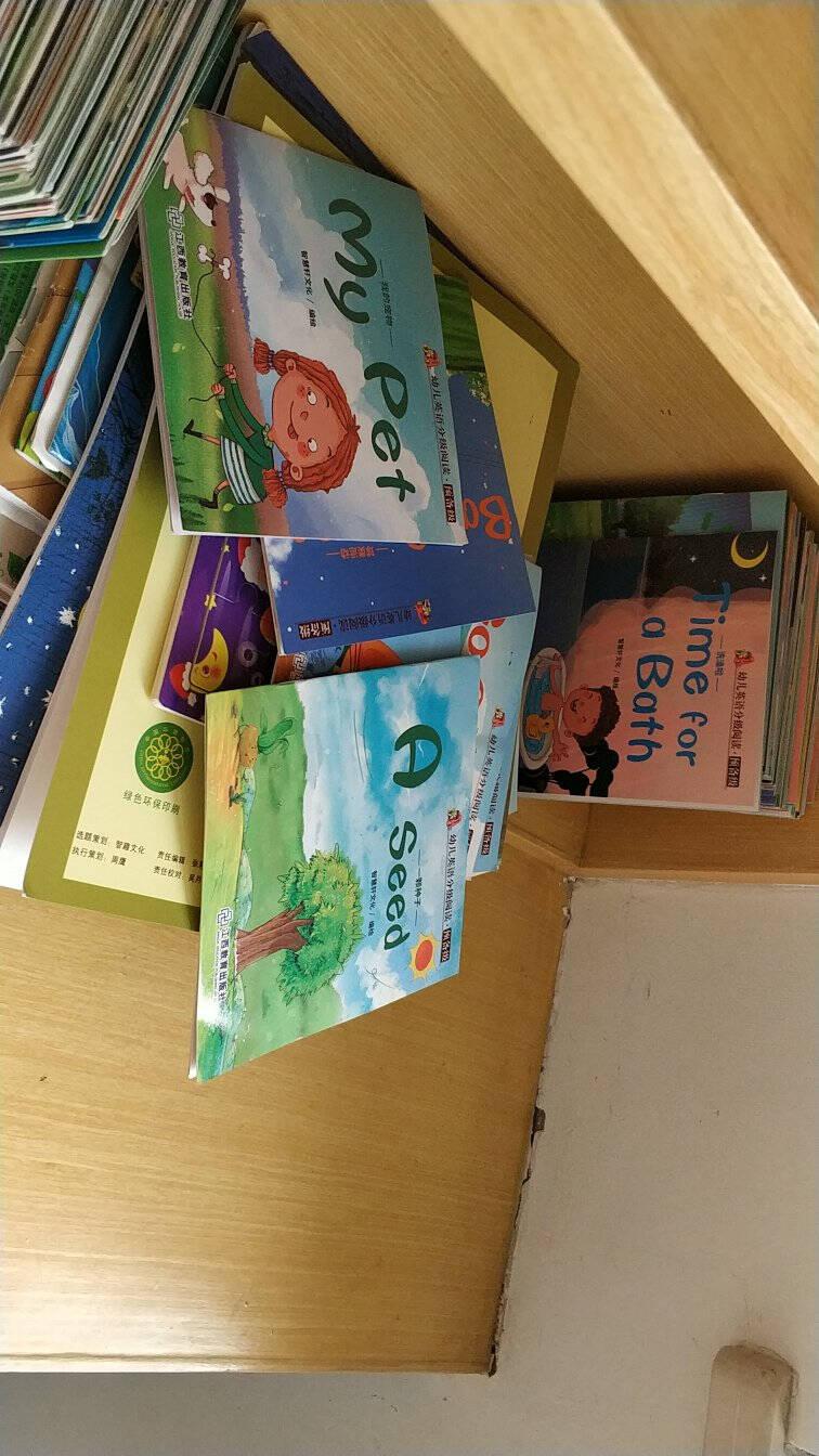 全60册培生幼儿英语分级阅读预备级一年级英语绘本3-6岁幼儿园英文绘本启蒙教材幼儿少儿英语