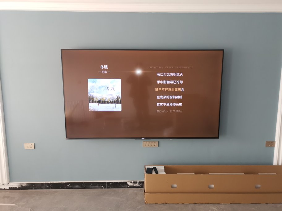 海信85英寸高色域智慧屏,高端智能电视就它了