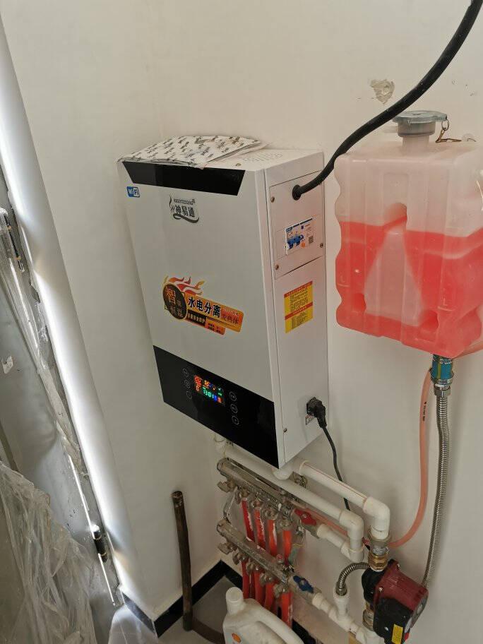 神易通电采暖炉电锅炉电取暖炉智能水暖220V家用电热煤改电壁炉取暖烧水暖气片地暖变频电磁商用380v4KW(220V)智能款无WIFI功能