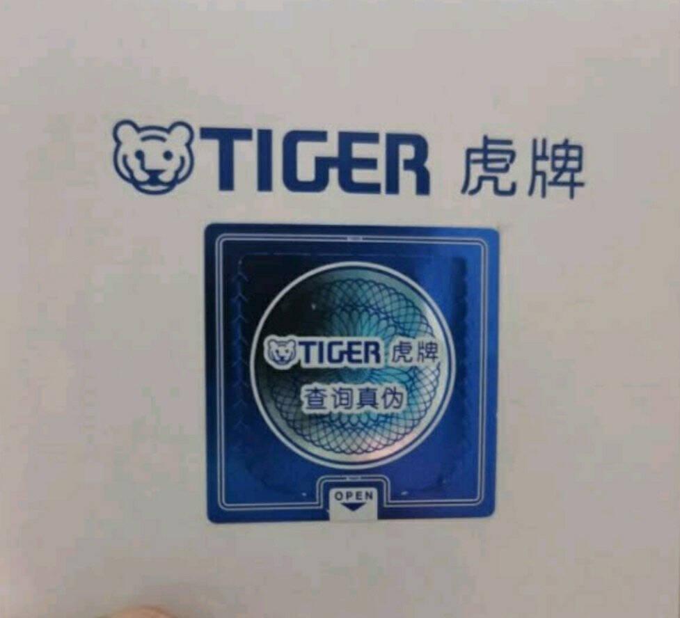 虎牌(Tiger)不锈钢保温杯原装进口男女水杯MJA-B048-XCT不锈钢色480ML