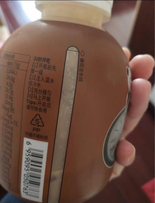 WonderLab嚼嚼代餐奶昔饱腹食品代餐粉小胖瓶饱腹奶茶懒人饮品30瓶75g/瓶