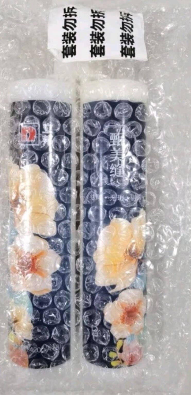 立邦美缝剂甄美缝瓷砖美缝剂地砖填缝剂十大品牌防水防霉美缝胶双组份勾缝剂瓷缝剂闪亮金