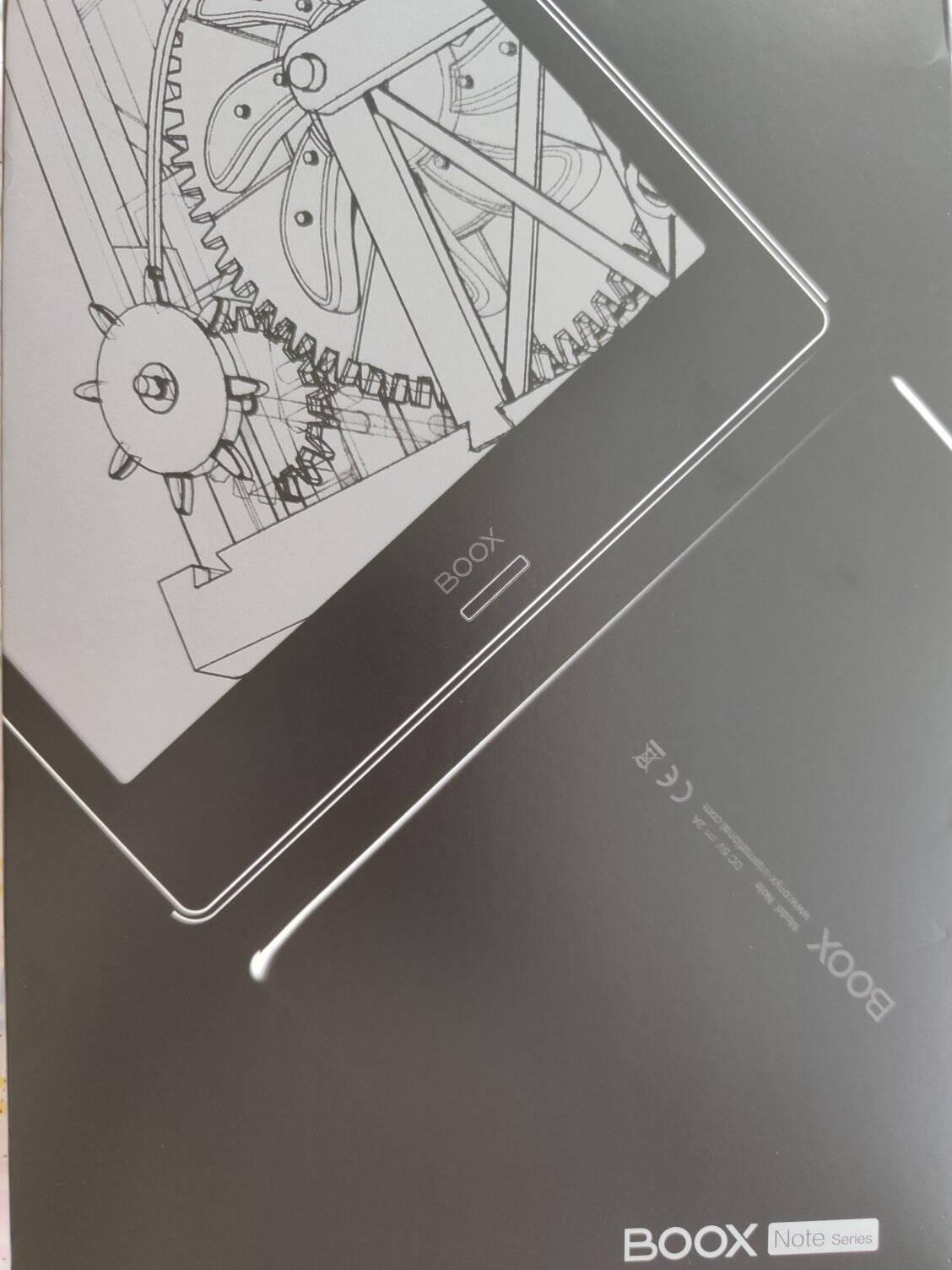 文石BOOXNova3限量定制版墨水屏电纸书电子纸礼盒7.8英寸电子书阅读器智能阅读办公电子笔记本32G