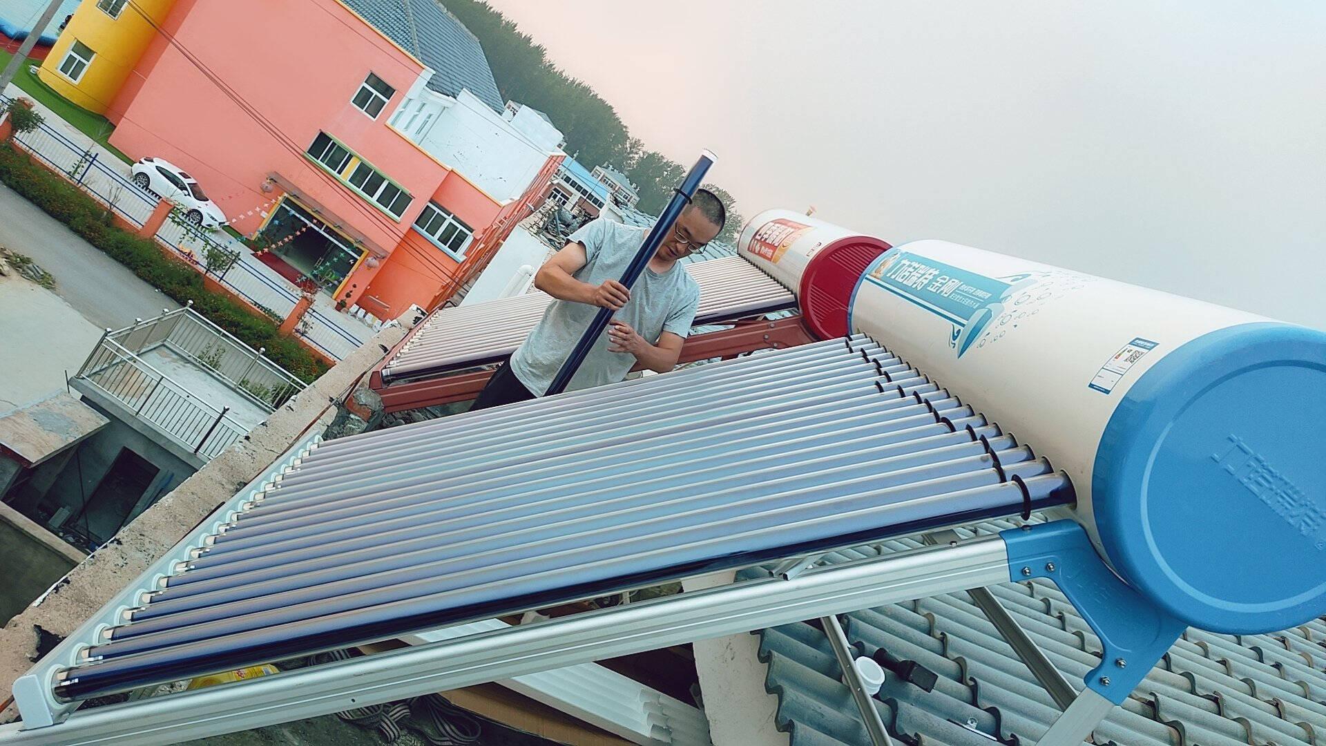 力诺瑞特金刚太阳能热水器家用全自动光电两用一级能效纳米活水质保五年标配智能仪表和电辅热20管_175升_3-4人(送货入户+上门安装)
