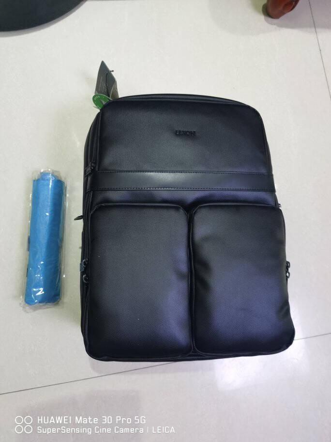 法国乐上(LEXON)电脑包休闲双肩包15.6英寸商务笔记本包大容量旅行男士时尚背包轻书包黑色