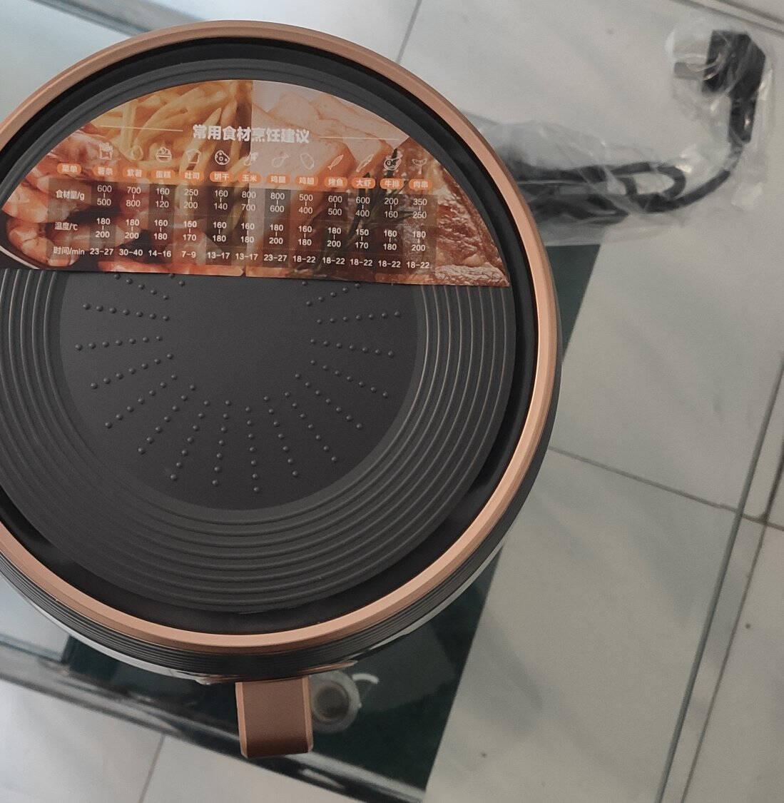 苏泊尔(SUPOR)空气炸锅家用4.5L大容量多功能蒸汽炸锅无油煎炸智能液晶触控烤箱薯条机KD45DQ817