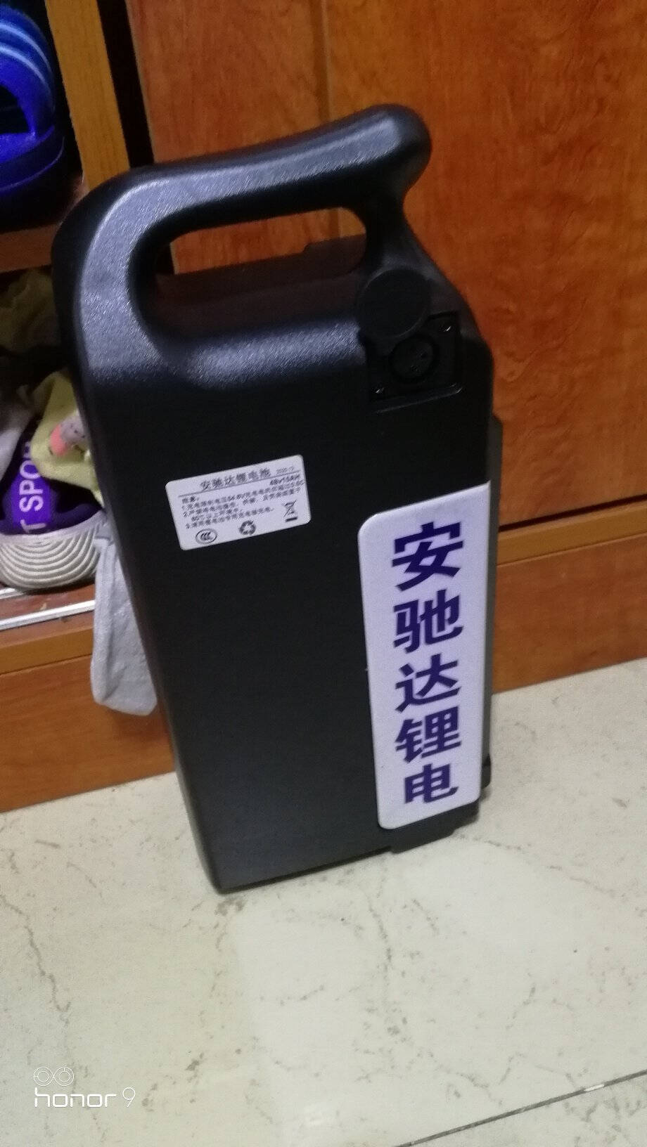 适用于台铃愉途爱玛雅迪电动自行车单车通用蓄电瓶48v锂电池12a15ah20安48v10ah短款(7号)