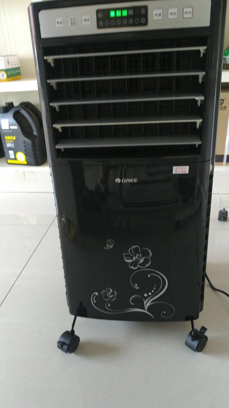格力(GREE)KS-0502RDa冷暖两用家用遥控空调扇办公室节能静音冷风扇暖风机